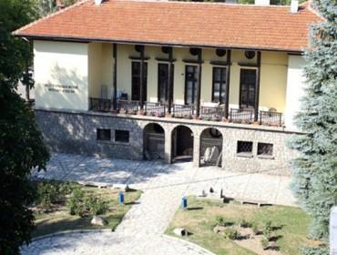 Градски исторически музей Самоков