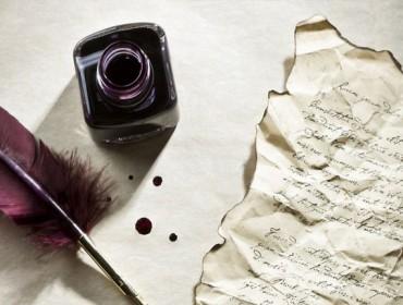 11 избрани стихотворения от български поети